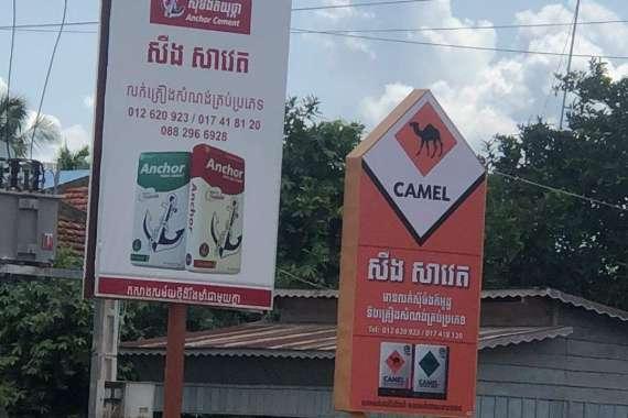 Giao máy uốn cắt sắt khách tại Campuchia